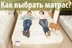 Матрасы на детскую кроватку какой выбрать